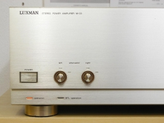 Luxman M-03 (2)